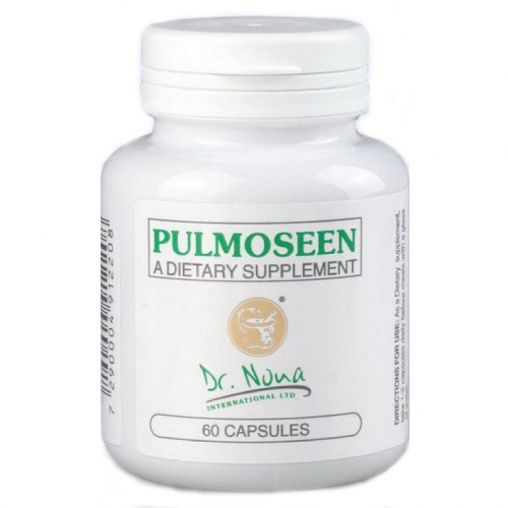 Пульмосин (PULMOSEEN)